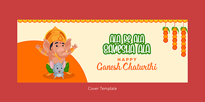 Happy ganesh chaturthi cover template design