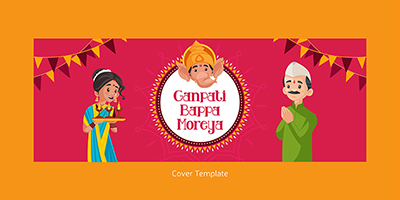 Happy ganesh chaturthi coverpage template design