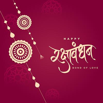 Happy raksha bandhan bond of love with banner template
