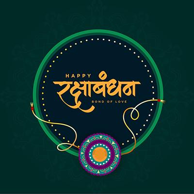 Happy raksha bandhan bond of love design template