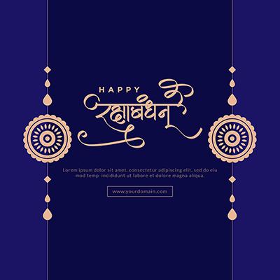 Happy raksha bandhan greeting template banner