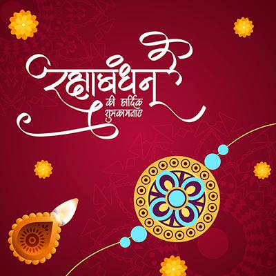 Happy raksha bandhan with best wishes template design