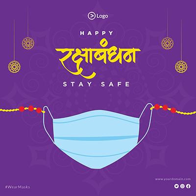 Happy raksha bandhan with stay safe banner template