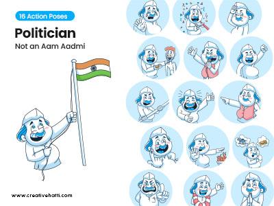 Politician- Not an Aam Aadmi Vector Bundle