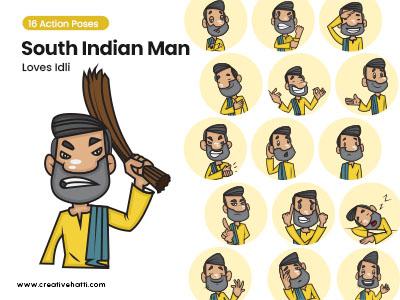 South Indian Man- Loves Idli Vector Bundle