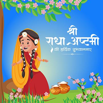 Template banner of Shri Radha ashtami in Hindi calligraphy