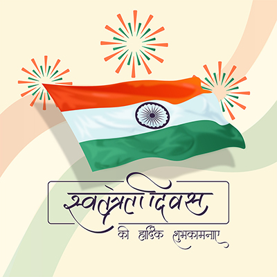Template design for Independence day wishes