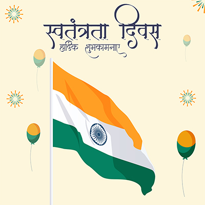 Template design of Independence day wishes