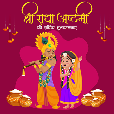 Template for shri Radha ashtami in Hindi calligraphy