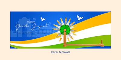 Cover page template for happy Gandhi Jayanti