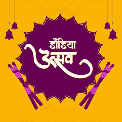 Dandiya Utsav in Hindi calligraphy banner template