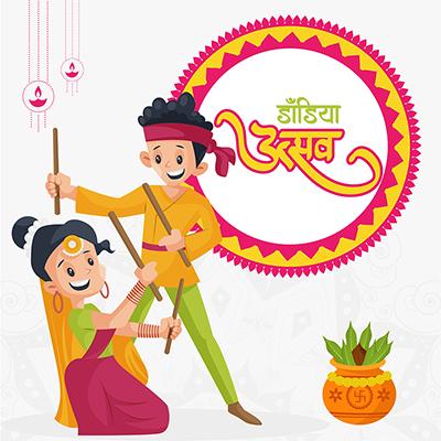 Dandiya Utsav in Hindi calligraphy template