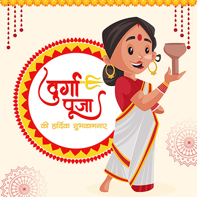 Durga puja wishes in Hindi calligraphy banner template