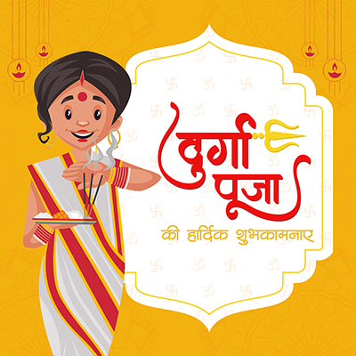 Durga puja wishes in Hindi calligraphy design template