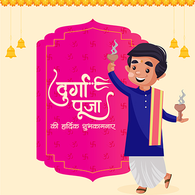Durga puja wishes in Hindi calligraphy template banner
