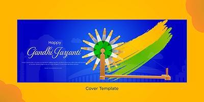 Facebook cover page of happy Gandhi Jayanti