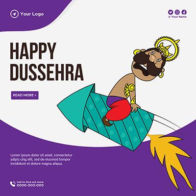 Happy Dussehra annual festival banner template design
