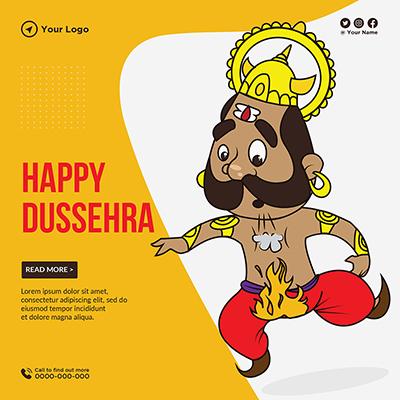 Happy Dussehra annual festival template design
