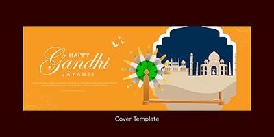 Happy Gandhi jayanti cover template