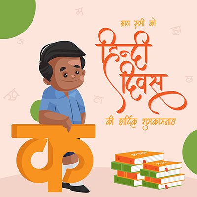 Happy Hindi Diwas to all banner template