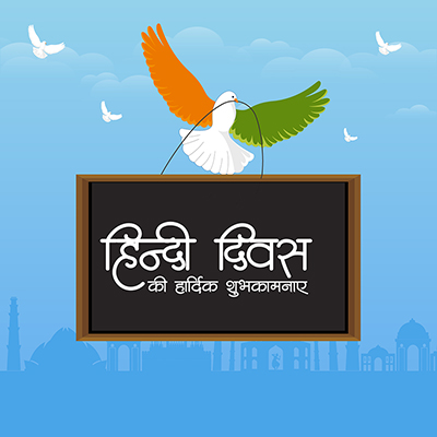 Happy Hindi Diwas to all of you template design