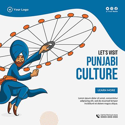 Let's visit Punjabi culture banner template