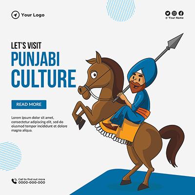 Let's visit Punjabi culture banner template design