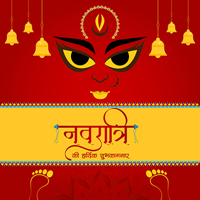 Navratri wishes in Hindi calligraphy template banner