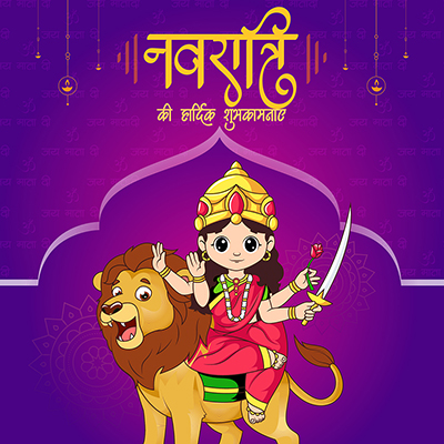 Navratri wishes in Hindi typography design template