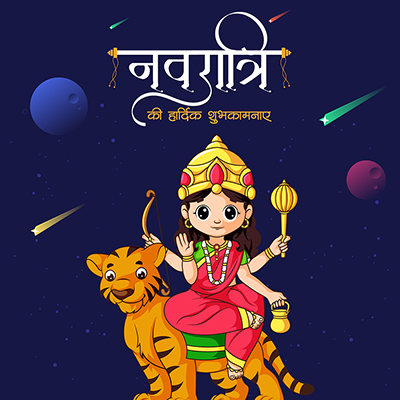 Navratri wishes in Hindi typography template banner