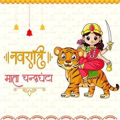 Navratri with goddess Chandraghanta in Hindi text template