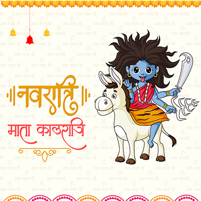 Navratri with goddess Kaalratri in Hindi text template