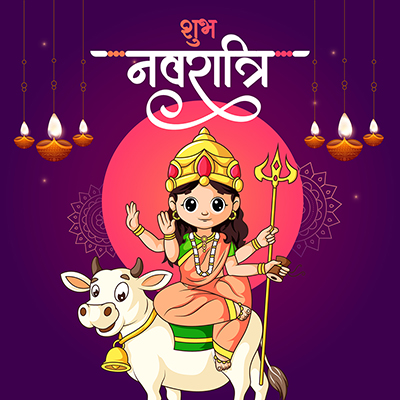 Shubh Navratri in Hindi text on template banner
