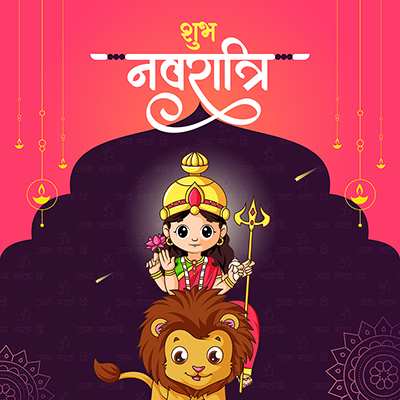 Shubh Navratri in Hindi text on template design