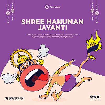 Banner design of shree hanuman jayanti