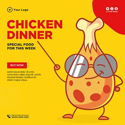 Banner template of chicken dinner