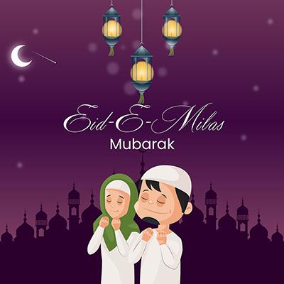 Eid-e-milad mubarak template design