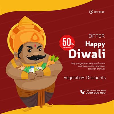 Flat template design of happy Diwali offer