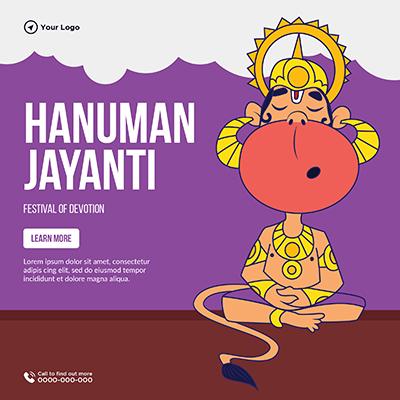 Hanuman jayanti social media banner