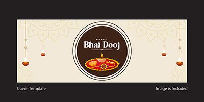 Happy bhai dooj on a cover template