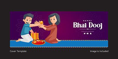 Happy bhai dooj on cover template