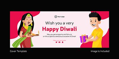 Wish you a very happy Diwali facebook cover design